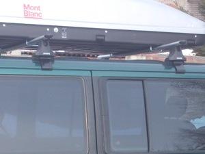 Багажник на крышу Volkswagen Transporter T4 (1990-2003), Атлант, аэродинамические дуги